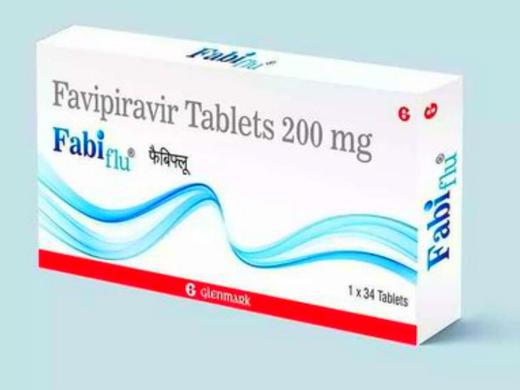 ड्रग कम्पनी ग्लेनमार्क कोविड-19 की दवा 'फैबीफ्लू' का 400 एमजी वाला वर्जन लॉन्च करेगी, एक टेबलेट की कीमत होगी 75 रुपए; कम टेबलेट में डोज पूरा करने का लक्ष्य|लाइफ & साइंस,Happy Life - Dainik Bhaskar