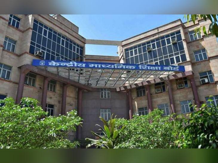 बोर्ड ने कंपार्टमेंट परीक्षा रद्द करने से किया इंकार, जुलाई में होने वाली परीक्षा के लिए जल्द जारी होगी नई तारीख करिअर,Career - Dainik Bhaskar