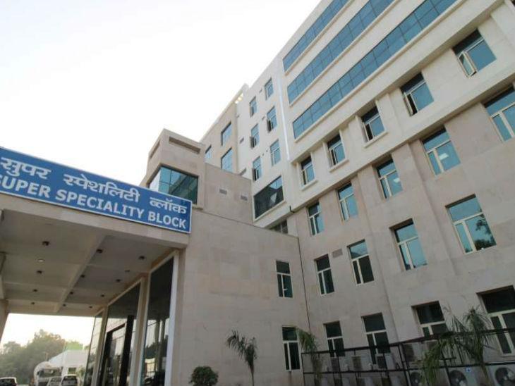 जयारोग्य अस्पताल की सुपर स्पेशीलिटी विंग, यहीं पर कोविड वार्ड बनाया गया है।