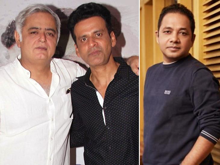 हंसल मेहता करेंगे फिल्म का डायरेक्शन, लीड रोल निभाने को लेकर मनोज बाजपेयी से अबतक नहीं बनी बात बॉलीवुड,Bollywood - Dainik Bhaskar