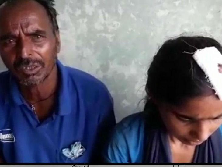 अमेठी पुलिस का अमानवीय चेहरा: घायल बेटी को लेकर थाने पहुंचे पिता को पुलिस ने पट्टों से पीटा, किया थर्ड डिग्री का इस्तेमाल|उत्तरप्रदेश,Uttar Pradesh - Dainik Bhaskar