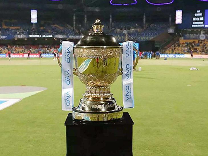 टाटा IPL टाइटल प्रायोजक की रेस में हुआ शामिल, अनएकेडमी और ड्रीम 11 के बीच जंग