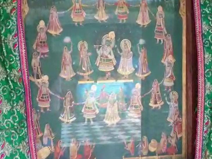 भगवान कृष्ण की रासलीला।