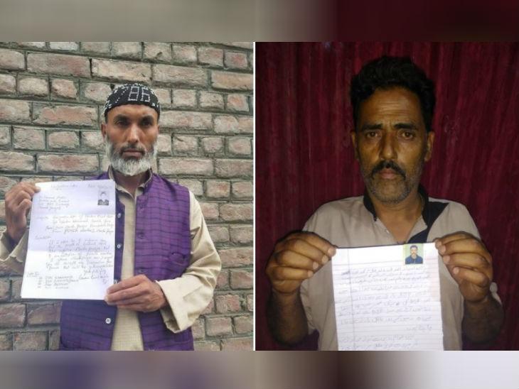 आर्टिकल 370 हटने के बाद से भाजपा के स्थानीय नेता आतंकियों के निशाने पर हैं। इस डर से पार्टी के कई नेता इस्तीफा दे रहे हैं।