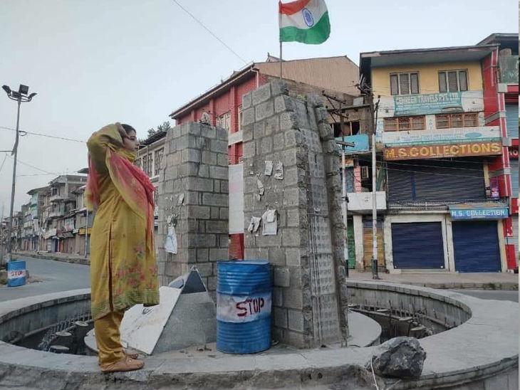 भारतीय जनता पार्टी की नेता रूमीसा रफीक ने 5 अगस्त को आर्टिकल 370 हटाने के एक साल पूरे होने पर अनंतनाग जिले में तिरंगा झंडा फहराया था।