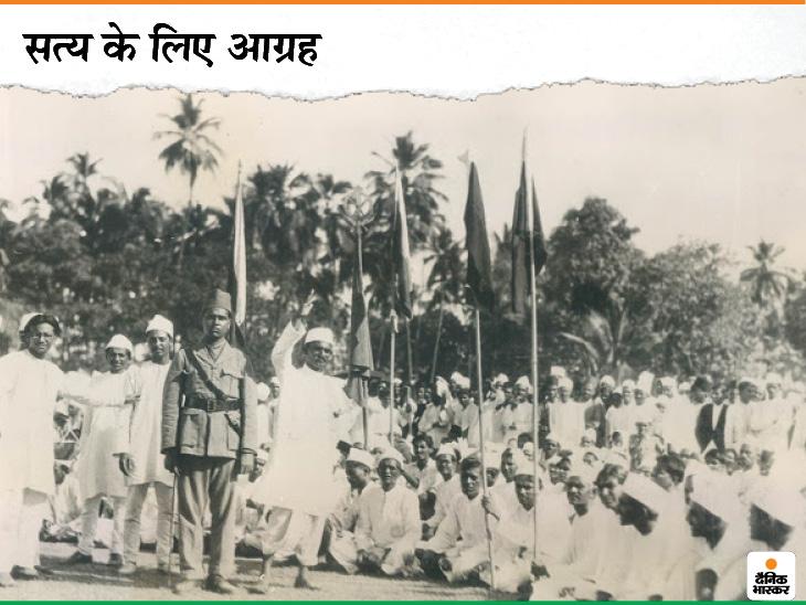 ये फोटो उस समय की है जब गांधीजी की अपील पर देशभर में सत्याग्रहियों ने अंग्रेजों के खिलाफ विरोध प्रदर्शन शुरू किया था।