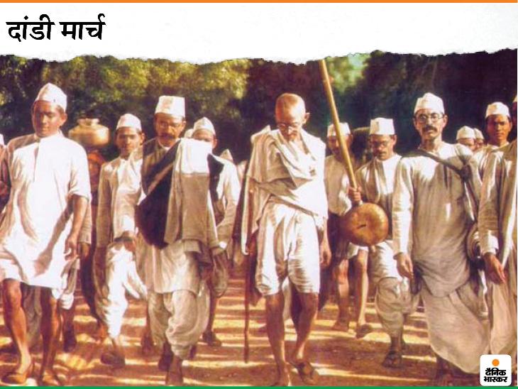 ये फोटो 1930 में हुए दांडी मार्च की है, जिसे नमक सत्याग्रह के नाम से भी जाना जाता है। उस समय गांधीजी ने साबरमती आश्रम से दांडी गांव तक 24 दिनों का मार्च निकाला था। इस मार्च के बाद अगले कुछ ही महीनों में 80 हजार से ज्यादा भारतीयों को गिरफ्तार किया गया था।