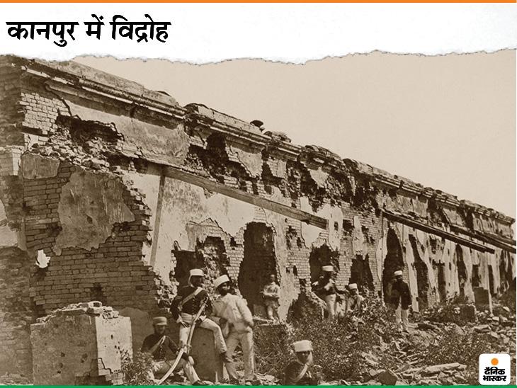 फोटो 1857 के विद्रोह की ही है। जब विद्रोह की आग मेरठ से कानपुर पहुंची, तो उस समय ह्यूज व्हीलर कानपुर का कमांडिंग अफसर था। ये फोटो कानपुर की है। ह्यूज ने कानपुर में दो बैरक बना रखे थे। कानपुर के राजा नाना साहिब ने इन बैरकों पर हमला कर दिया था।