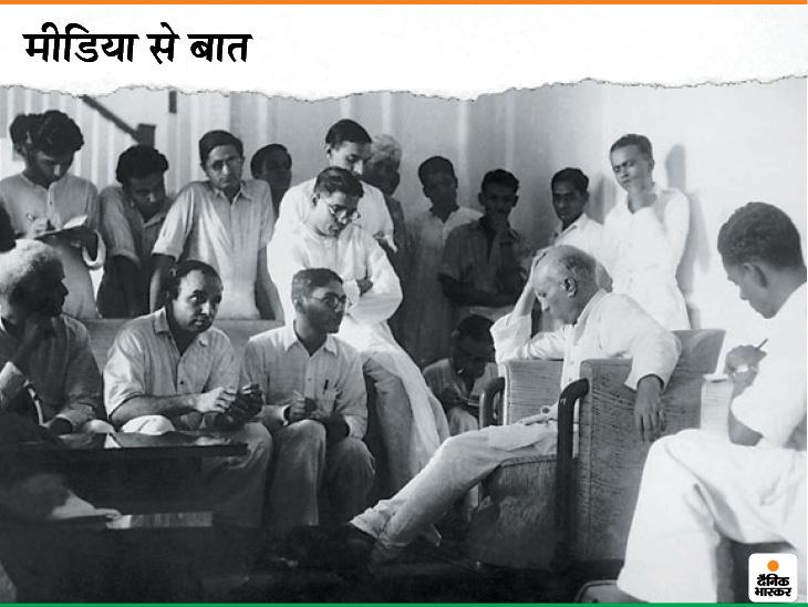 जवाहरलाल नेहरू की ये फोटो आजादी से कुछ दिन पहले की है। उन्होंने आजादी से कुछ समय पहले दिल्ली में एक प्रेस कॉन्फ्रेंस बुलाई थी।