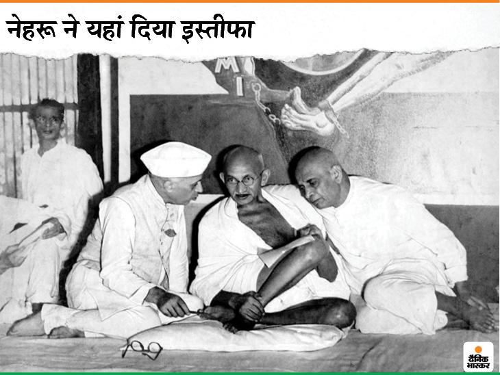 ये फोटो नवंबर 1946 में मेरठ में हुए कांग्रेस कमेटी के 55वें सेशन की है। इससे ठीक पहले जवाहरलाल नेहरू ने कांग्रेस अध्यक्ष के पद से इस्तीफा दे दिया था। उनके बाद आचार्य जेबी कृपलानी अध्यक्ष बने थे और आजादी तक इस पद पर बने रहे।