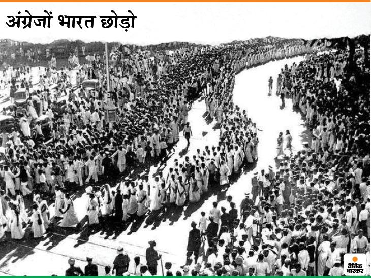 अगस्त 1942 में गांधीजी ने भारत छोड़ो आंदोलन की शुरुआत की। आंदोलन शुरू होने से पहले ही गांधीजी को गिरफ्तार कर लिया गया, लेकिन आंदोलन चलता रहा। ब्रिटिश सरकार ने हजारों पुरुषों को गिरफ्तार कर लिया तो महिलाएं सड़कों पर उतर आईं।