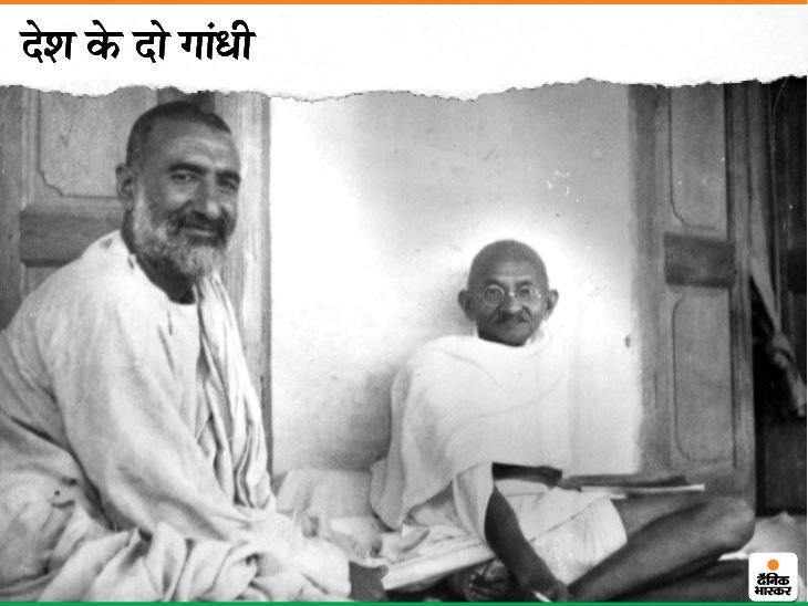इस फोटो में गांधीजी के साथ खान अब्दुल गफ्फार खान, जिन्हें फ्रंटियर गांधी और बच्चा खान के नाम से भी जाना जाता है। गांधीजी की तरह ही गफ्फार खान भी अहिंसा के रास्ते पर चलते थे। गफ्फार को फ्रंटियर गांधी का नाम गांधीजी के एक दोस्त ने दिया था।