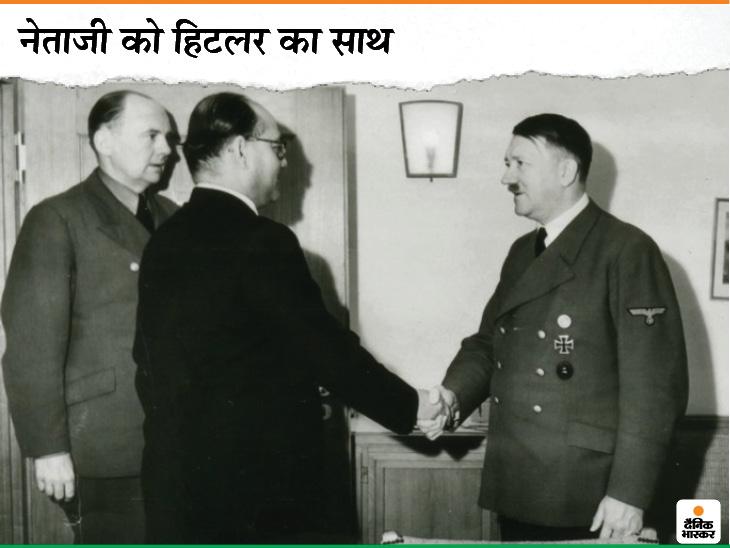 """आजादी के लिए सुभाष चंद्र बोस ने दुनियाभर के नेताओं से मुलाकात की थी। इसी सिलसिले में जर्मनी के तानाशाह एडोल्फ हिटलर से भी मिले थे। हिटलर ने नेताजी से माफी भी मांगी थी। हुआ ये था कि हिटलर ने अपनी बायोग्राफी """"मीन कैम्फ"""" में भारतीयों के बारे में आपत्तिजनक बातें लिखी थीं। जब नेताजी ने इस बात को उठाया तो हिटलर ने शर्मिंदा होकर माफी मांग ली।"""