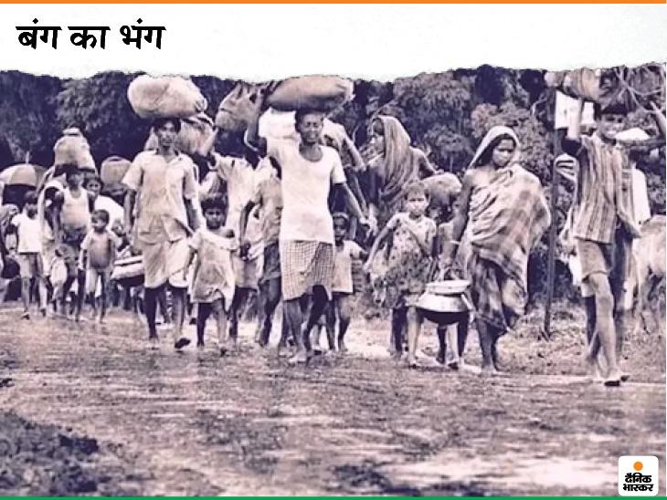 16 अक्टूबर 1905 को लॉर्ड कर्जन ने बंगाल के दो टुकड़े कर दिए। इसे बंग-भंग भी कहा जाता है। विभाजन के बाद बंगाल, पूर्वी बंगाल और पश्चिम बंगाल में बंट गया। पूर्वी बंगाल का कुल क्षेत्रफल 1. 06 लाख वर्ग मील था और राजधानी ढाका थी। जबकि, पश्चिम बंगाल में बिहार, ओडिशा शामिल थे। इसका कुल क्षेत्रफल 1.41 लाख वर्ग मील था। राजधानी कोलकाता थी।