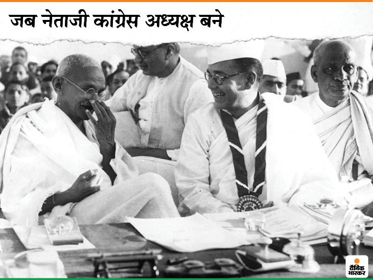 गांधीजी और सुभाषचंद्र बोस की ये तस्वीर 1938 में हरिपुरा में हुए कांग्रेस के अधिवेशन की है। इस अधिवेशन से पहले गांधीजी ने कांग्रेस अध्यक्ष पद के लिए सुभाषचंद्र बोस को चुना था। वो कांग्रेस के 55वें अध्यक्ष थे।