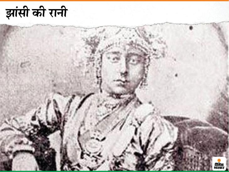 ये झांसी की रानी लक्ष्मीबाई की ओरिजिनल तस्वीर है। 1857 के गदर के बाद जब अंग्रेजों ने झांसी पर हमला किया, तो रानी लक्ष्मीबाई ने उन्हें माकूल जवाब दिया। झांसी पर आखिरी कार्रवाई करने वाले ह्यूरोज ने कहा था कि सभी बागियों के बीच वही एक मर्द थीं।