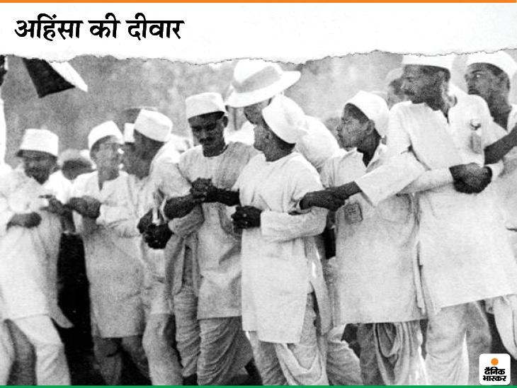 गांधीजी हमेशा अहिंसा को ही मानते थे और वो अक्सर अपने समर्थकों से भी हिंसा नहीं करने की अपील करते थे। ये फोटो भी उसी का उदाहरण है। गांधीजी के समर्थक अंग्रेजों के सामने दीवार बनाकर खड़े हो गए थे।