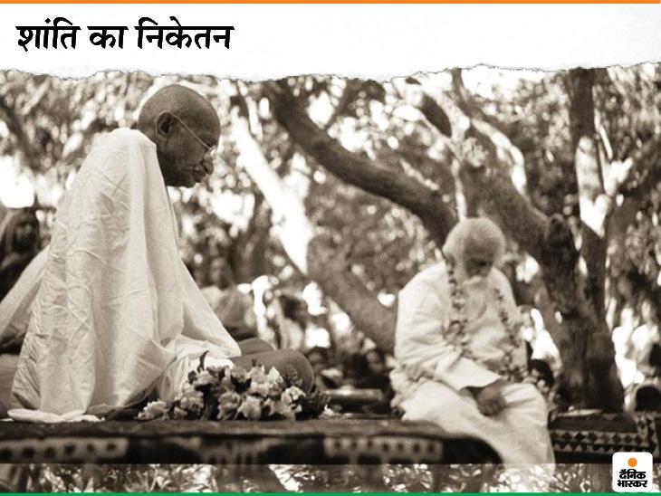 """फोटो है फरवरी 1940 की और जगह है पश्चिम बंगाल में मौजूद शांतिनिकेतन। मार्च 1915 में गांधीजी और रबींद्रनाथ टैगोर की मुलाकात शांतिनिकेतन में ही हुई थी। गांधीजी को टैगोर ने ही """"महात्मा"""" की उपाधि दी थी।"""