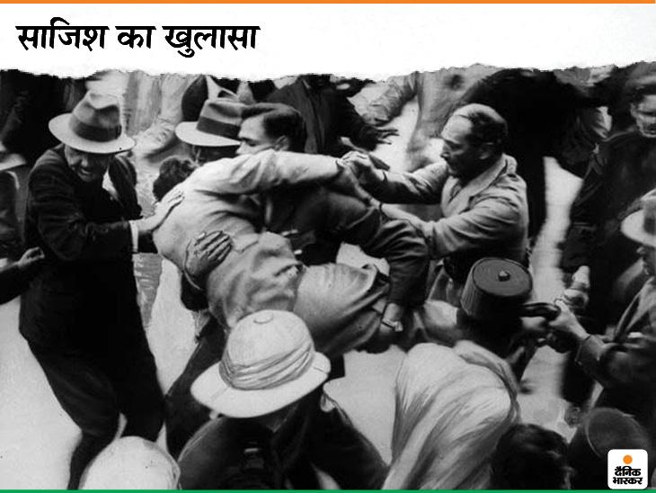1934 में बंगाल के गवर्नर जॉन एंडरसन को मारने की साजिश रची गई। इसमें भवानी प्रसाद भट्टाचार्यजी, रबिंद्र नाथ बनर्जी, मनोरंजन बनर्जी, उजाला मजूमदार, मधुसूदन बनर्जी, सुकुमार घोष और सुशील चक्रवर्ती शामिल थे। 17 मई को पुलिस ने इन्हें पहले ही गिरफ्तार कर लिया।