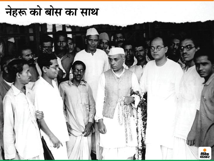 ये फोटो 7 अप्रैल 1930 की है, इसमें सुभाष चंद्र बोस और जवाहरलाल नेहरू दिख रहे हैं। बोस और नेहरू के बीच वैचारिक मतभेद थे, पर बोस हमेशा छोटे भाई की तरह नेहरू की मदद करते थे। जब कमला नेहरू की तबियत बिगड़ी और नेहरू उन्हें लेकर यूरोप गए, तो नेताजी ने उनकी काफी मदद की थी। कमला नेहरू के अंतिम संस्कार की व्यवस्था भी बोस ने ही की थी।