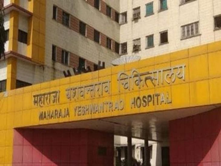 एमवाय अस्पताल में पांच महीने बाद सोमवार से शुरू होगी नियमित ओपीडी, फ्लू ओपीडी एमटीएच अस्पताल से संचालित|इंदौर,Indore - Dainik Bhaskar