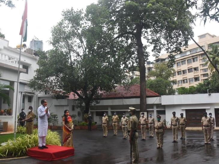 सीएम ने वर्षा बंगले में और राज्यपाल ने पुणे में किया ध्वजारोहण, कोरोना की वजह से आयोजित किया गया सादा समारोह महाराष्ट्र,Maharashtra - Dainik Bhaskar