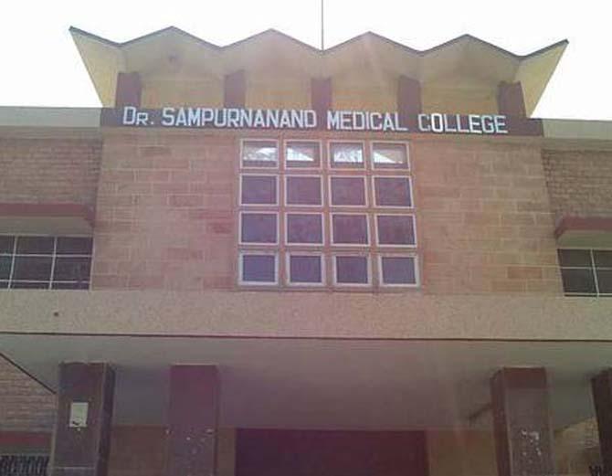 जोधपुर का डॉ. एसएन मेडिकल कॉलेज। - Dainik Bhaskar