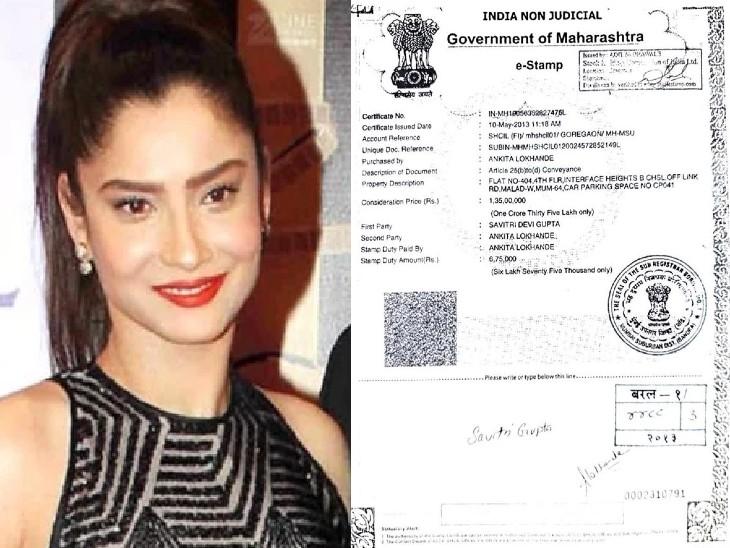 सुशांत की एक्स गर्लफ्रेंड अंकिता लोखंडे ने कहा- खुद भर रही थी फ्लैट की ईएमआई, सुशांत के खाते से ईएमआई जाने की बात गलत|महाराष्ट्र,Maharashtra - Dainik Bhaskar