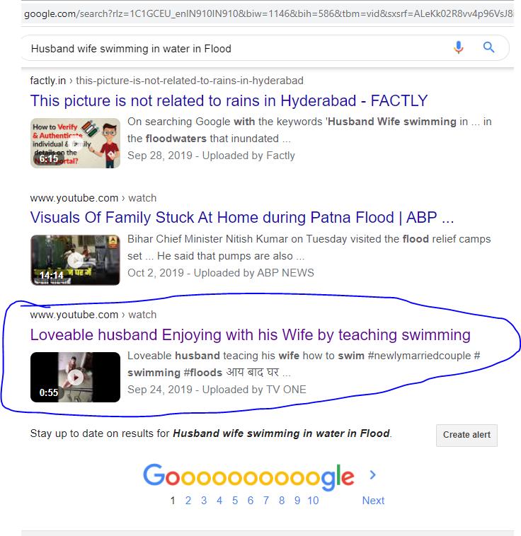 Fact Check : The video of the couple swimming in waterlogging is claimed of the floods in Delhi. It is actually a flood of Prayagraj 1 year ago. | जलभराव में स्विमिंग करते दंपति के जिस वीडियो को दिल्ली में आई बाढ़ का बताकर शेयर किया जा रहा, असल में प्रयागराज का है