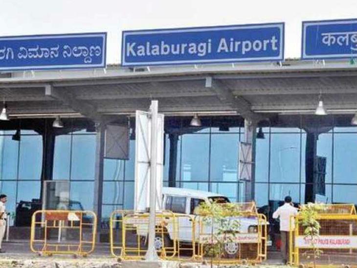 एयरपोर्ट के डाइरेक्टर ज्ञानेश्वर राव ने बताया कि मौसम को देखते हुए दोनों फ्लाइट्स को लैंडिंग की अनुमति नहीं दी गई। - Dainik Bhaskar