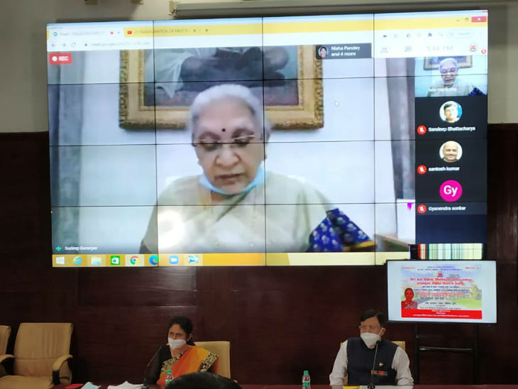 स्वतंत्रता दिवस पर राज्यपाल ने प्लाज्मा बैंक का वर्चुअल उद्घाटन किया। - Dainik Bhaskar