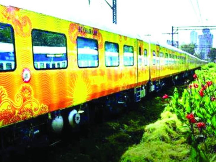 सरकार कुल 109 रूट पर 151 ट्रेन प्राइवेट कंपनियों को 35 साल के लिए देगी। - Dainik Bhaskar