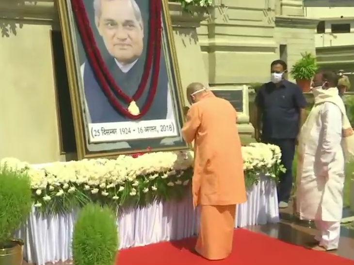 मुख्यमंत्री योगी ने लोकभवन में प्रतिमा पर माल्यार्पण किया, अटलजी ने एक दशक से ज्यादा समय तक लखनऊ का प्रतिनिधित्व किया था|उत्तरप्रदेश,Uttar Pradesh - Dainik Bhaskar