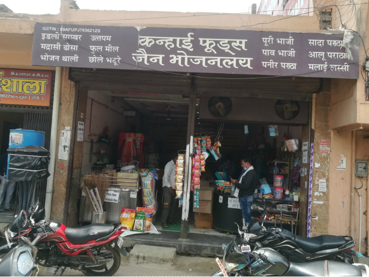 Kanhai Foods is still boarded outside the Jain eatery, which suggests that Idli used to mix from sambar, dosa to pav bhaji and malai lassi.