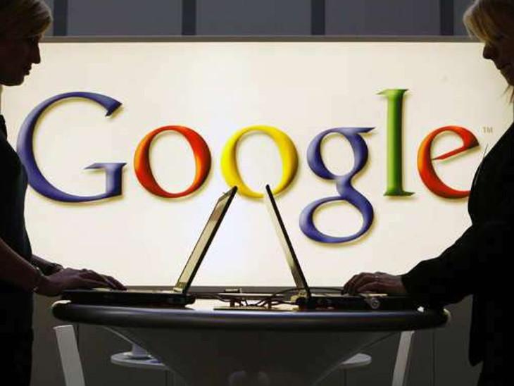 मीडिया संस्थानों को रेवेन्यू शेयरिंग करना अनिवार्य हुआ तो गूगल फ्री सेवा को कर सकता है बंद|बिजनेस,Business - Dainik Bhaskar