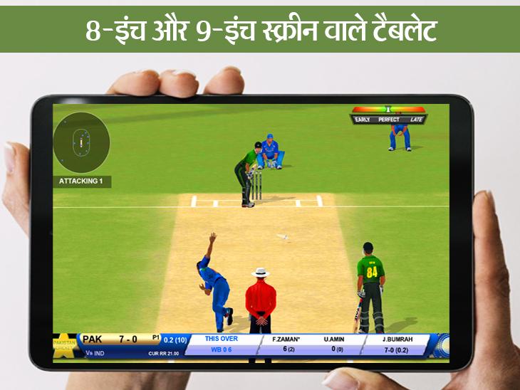 स्टडी से लेकर गेमिंग और वीडियो कॉलिंग तक, सभी काम आते हैं बजट टैबलेट; कीमत 4999 रुपए से शुरू|टेक & ऑटो,Tech & Auto - Dainik Bhaskar
