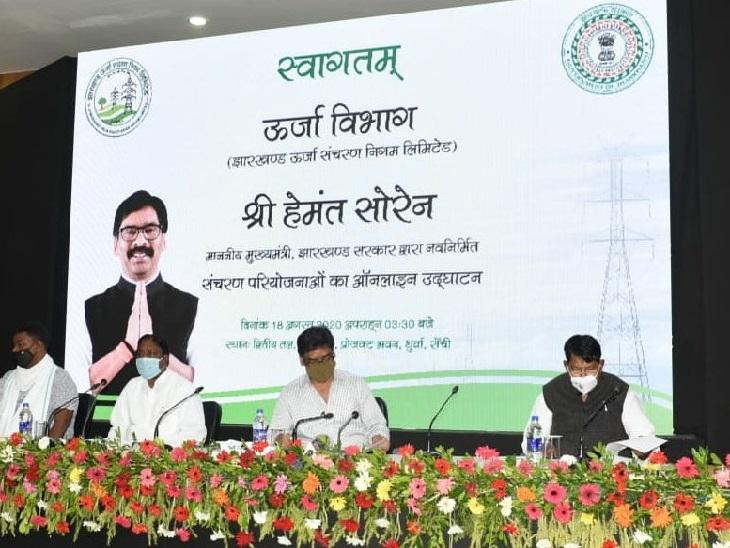 मुख्यमंत्री ने कहा कि छह बिजली परियोजनाओं के शुरू होने से निर्बाध बिजली आपूर्ति की दिशा में यह बड़ा कदम है।