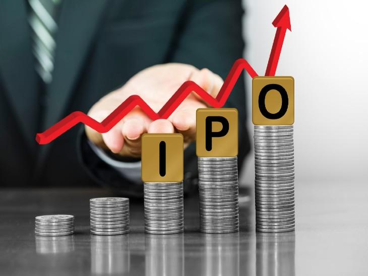 यूटीआई और कैम्स के आईपीओ से बाजार के सेंटीमेंट का पता चलेगा, जिसके बाद कई और आईपीओ आ सकते हैं - Dainik Bhaskar