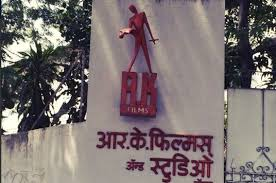 आरके स्टूडियो की नींव 1948 में रखी गई थी।