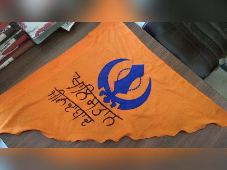 ओवरब्रिज से उतारे जाने के बाद ली गई विवादित केसरी झंडे की तस्वीर।