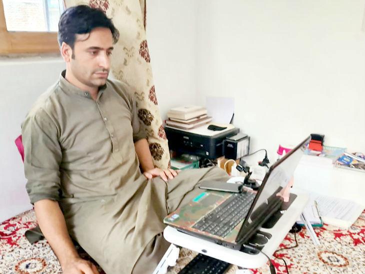 जम्मू-कश्मीर में सरकारी टीचर ने स्टूडेंट्स के लिए बनाया वेबसाइट और एंड्रॉइड ऐप, ऑनलाइन क्लासेस में स्टूडेंटस के लिए होगा मददगार करिअर,Career - Dainik Bhaskar