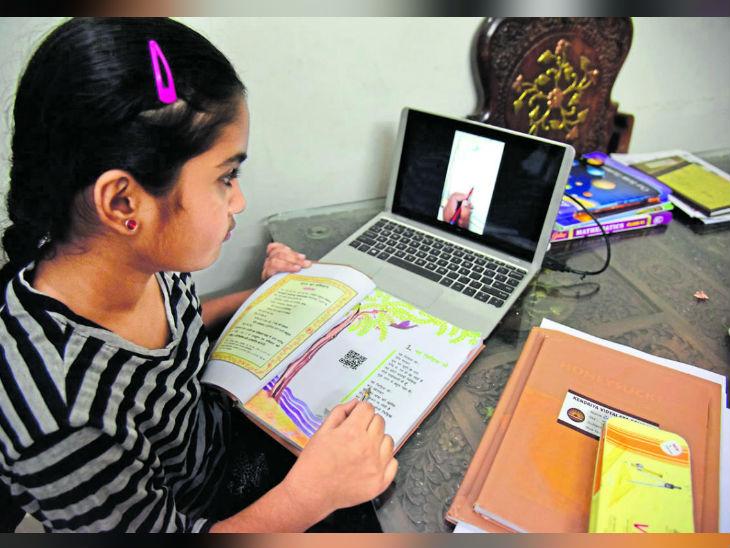 ऑनलाइन क्लासेस के लिए रोजाना 50 किमी यात्रा करने को मजबूर महाराष्ट्र के 200 बच्चे, इंटरनेट कनेक्टिविटी के लिए NCPCR तक पहुँचे करिअर,Career - Dainik Bhaskar