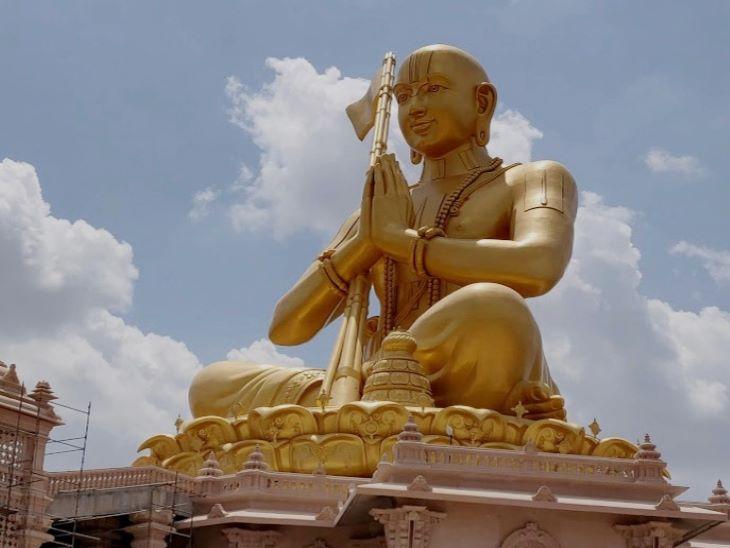 रामानुजाचार्य स्वामी की अष्टधातु से बनी 216 फीट ऊंची मूर्ति जिसे 58 फीट ऊंची इमारत पर स्थापित किया गया है। इस प्रतिमा की लागत 400 करोड़ रुपए है। कुछ समय पहले ही इसे गिनीज बुक में दर्ज किया गया है।