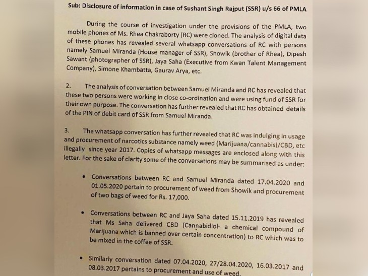 The ED has mentioned many data derived from Riya's phone in this document.