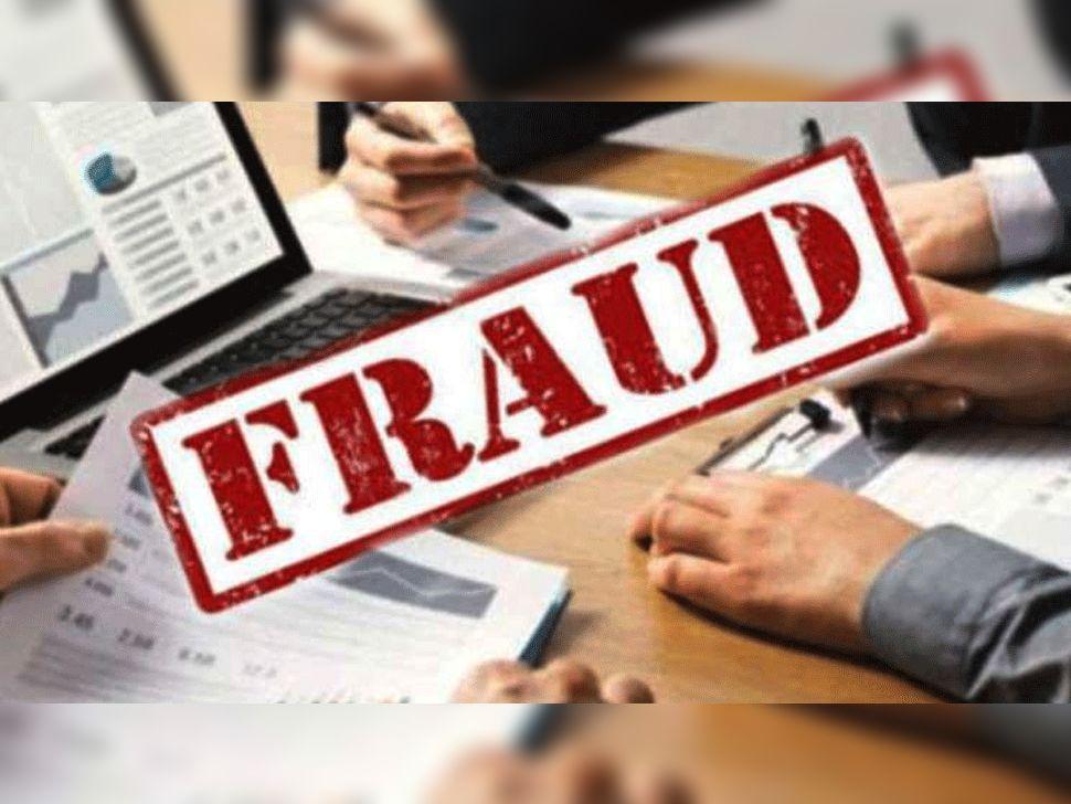 लखनऊ के मनरेगा आयुक्त के फर्जी साइन और चेक से 56 करोड़ रु. बैंक से निकालने की थी तैयारी, 4 गिरफ्तार|रांची,Ranchi - Dainik Bhaskar