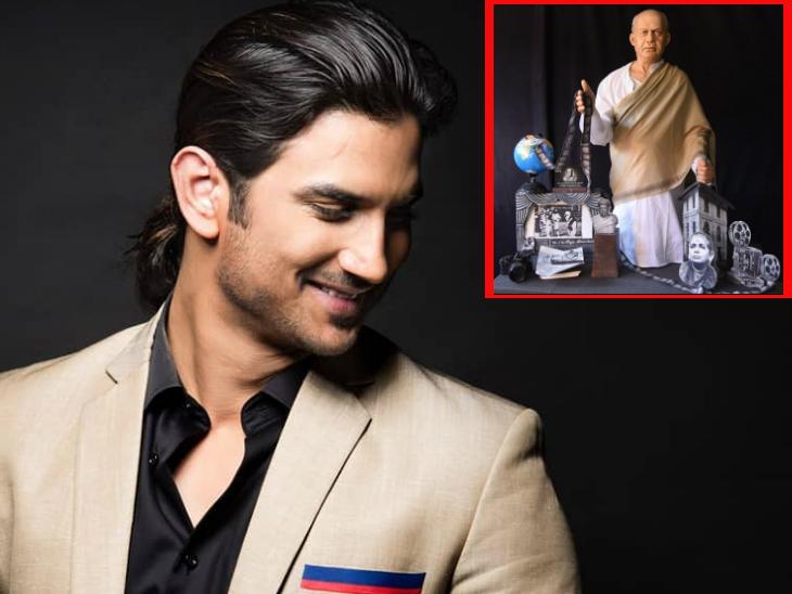 दादा साहब फाल्के इंटरनेशनल फिल्म फेस्टिवल अवॉर्ड्स 2021 में सुशांत सिंह राजपूत का होगा सम्मान बॉलीवुड,Bollywood - Dainik Bhaskar