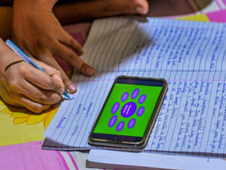 भारत में 24 फीसदी स्टूडेंट्स के पास ऑनलाइन एजुकेशन के लिए इंटरनेट कनेक्शन उपलब्ध, शहरी- ग्रामीण और लिंग विभाजन में भी काफी बड़ा अंतर|करिअर,Career - Dainik Bhaskar