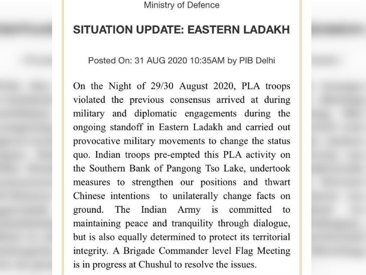 China is not coming back: After 75 days tension in Ladakh again: One day before India thwarted Chinese army incursion; China also deployed fighter planes near the border
