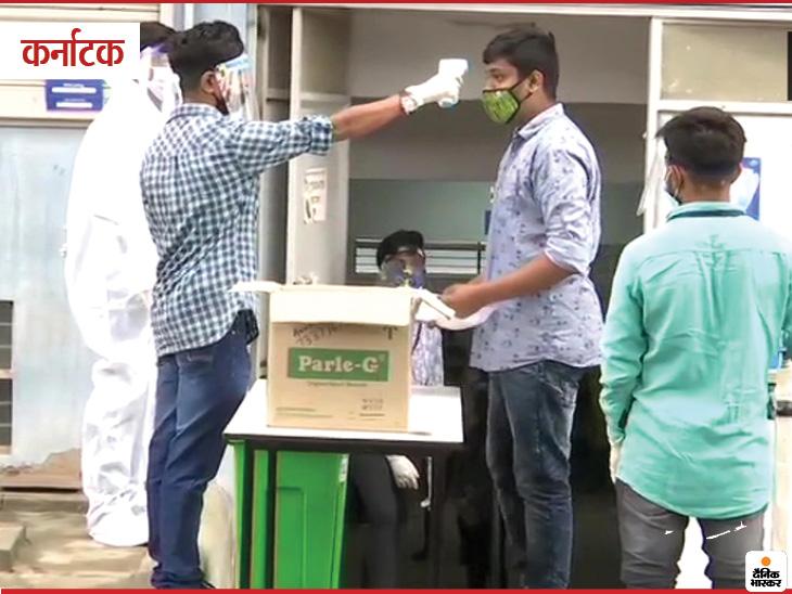 यह फोटो बेंगलुरू की है। हर सेंटर पर एंट्री के पहले स्क्रीनिंग की गई। मास्क और ग्लव्स पहनना जरूरी किया गया।