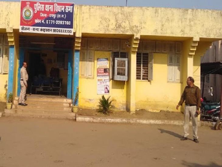 विधानसभा थाना पुलिस के मुताबिक, इस हत्याकांड में रुपए वजह बने। 1 से 2 हजार रुपए को लेकर लड़कों के बीच विवाद हुआ था।